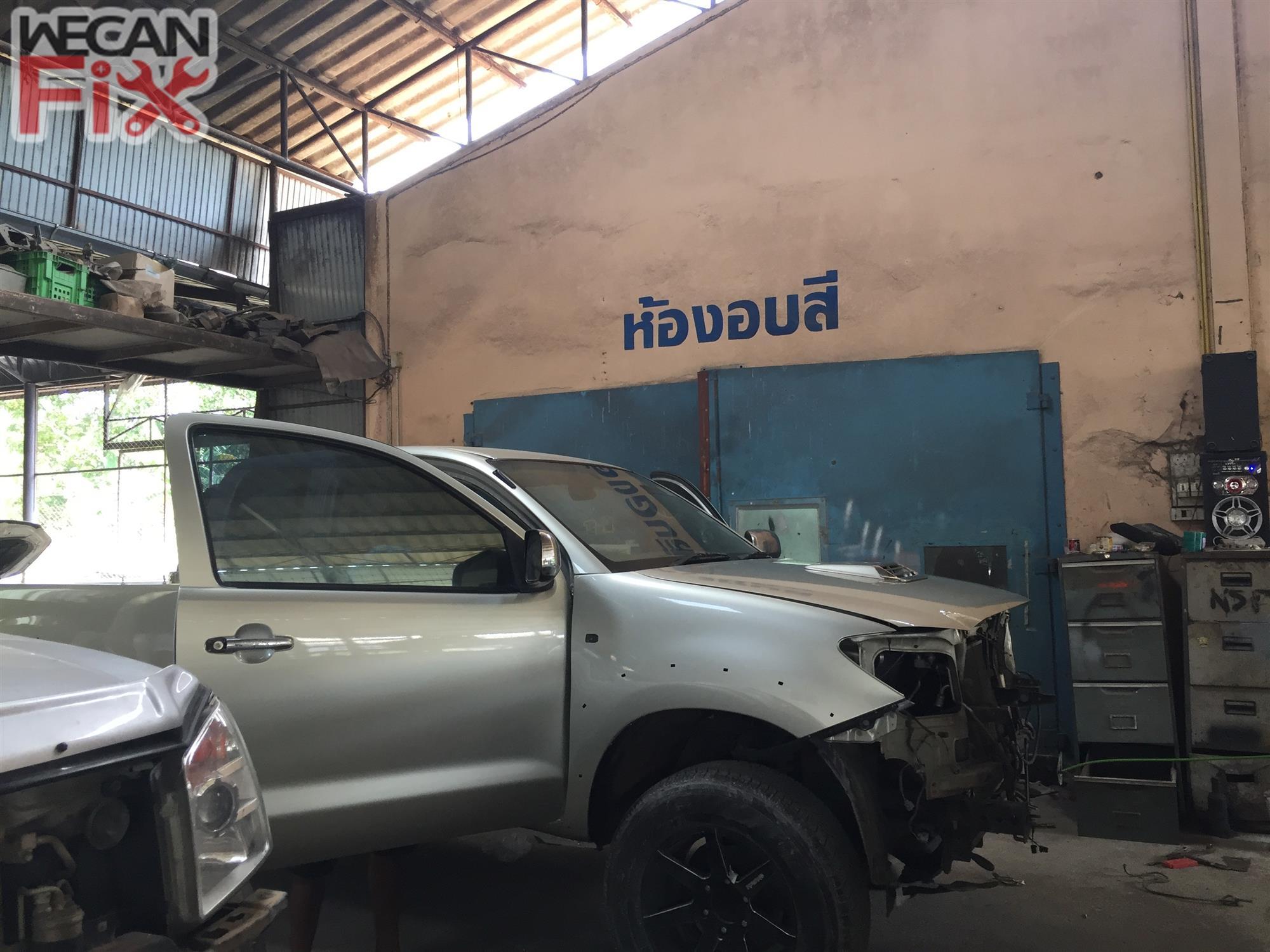 ที่จอดรถระหว่างการซ่อม